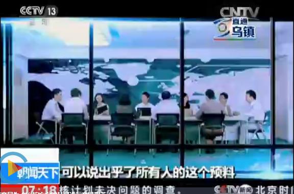 中国网事20年:邬老的三个没有想到