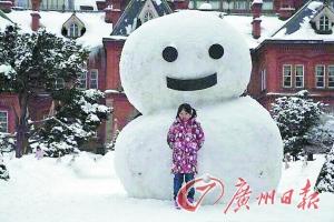 南京的雪人