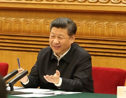 习近平:让互联网发展成果惠及13亿中国人民