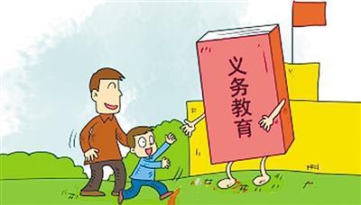 教育部辟谣:高中纳入义务教育条件不具备 取消中考不属实